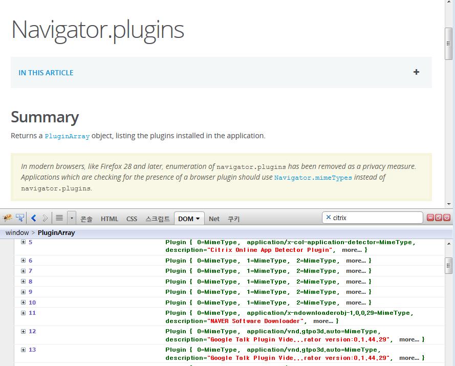 Navigator plugins
