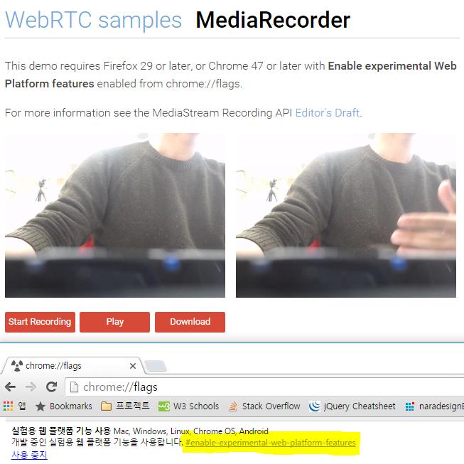 크롬 47버전 부터 WebRTC 자체 녹화 API 지원